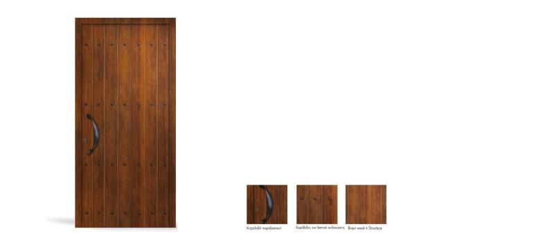 Ιδανική για παραδοσιακούς οικισμούς σε χρωματισμούς ξύλου ή ral.